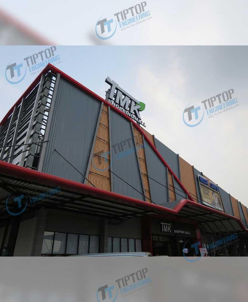 โครงการห้างสรรพสินค้า ทีเอ็มเค
